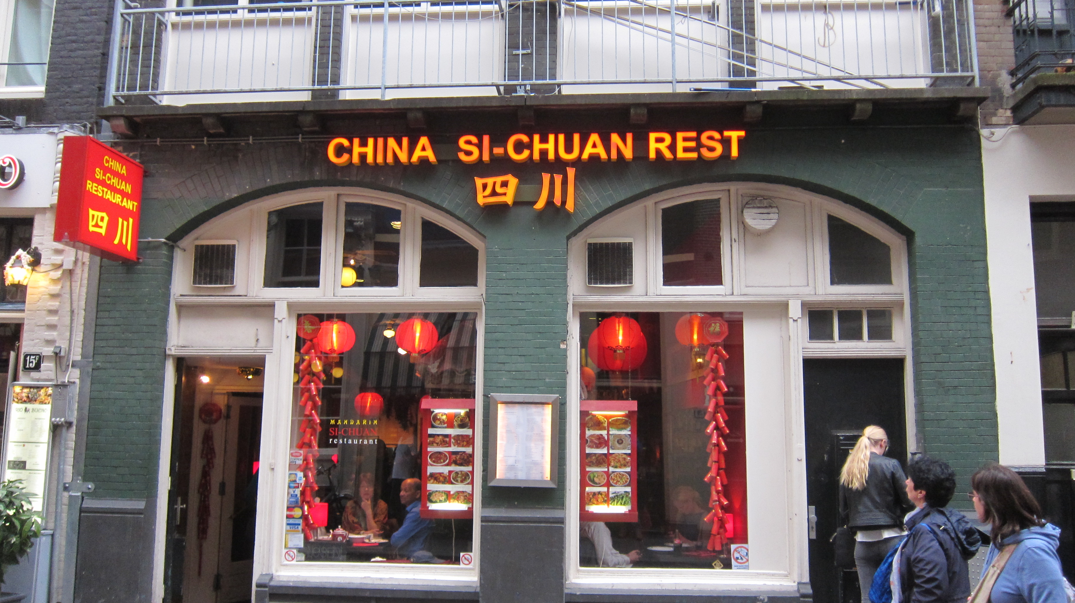 <!--:de-->China Si-Chuan Restaurant – Amsterdam<!--:--><!--:en-->China Si-Chuan Restaurant – Amsterdam<!--:-->